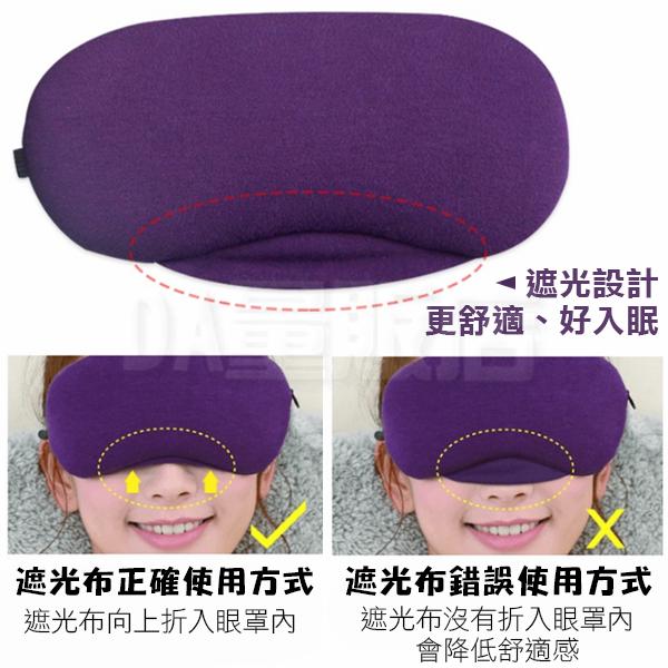 熱敷眼罩 蒸氣眼罩 USB眼罩 香薰 定時 助眠 眼部SPA 紓壓 抗黑眼圈 抗皺紋 保暖 可當暖暖包