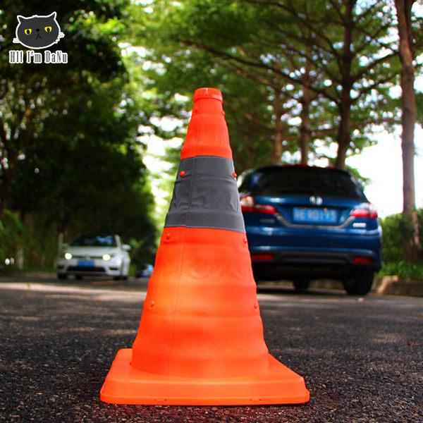 伸縮三角錐 交通錐 警示燈 圓錐 甜筒 施工錐 路障 角標 安全錐 施工【Z90420】