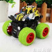 慣性四驅越野車兒童男孩模型車抗耐摔玩具車2-3-4-5歲寶寶小汽車 自由角落