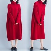 文藝女裝大碼遮肚連身裙顯瘦秋冬減齡氣質高領寬鬆針織打底長裙子