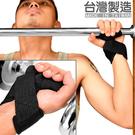 鐵會拉 調整倍力帶(一雙販售)助拉力帶助握帶拉單槓啞鈴.拉背舉重帶拉單槓啞鈴.重力強化訓練