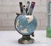 創意生日禮物歐式筆筒復古工藝品擺設客廳酒柜裝飾品擺件家居飾品 夏洛特居家