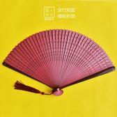 雙12鉅惠 素物全竹蜻蜓小折扇中國風隨身女式古風便攜鏤空古典日式折扇