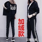 休閒運動服套裝女秋冬2019新款韓版時尚寬鬆加絨加厚衛衣兩件套潮『艾麗花園』