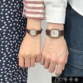 chic手錶女 高中生韓版簡約潮流ulzzang復古方形男款情侶手錶一對【全館免運】