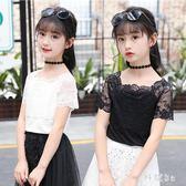 女童短袖t恤蕾絲半袖休閒透氣中大尺碼新款童裝上衣女孩大童體恤兒童 js5607『科炫3C』