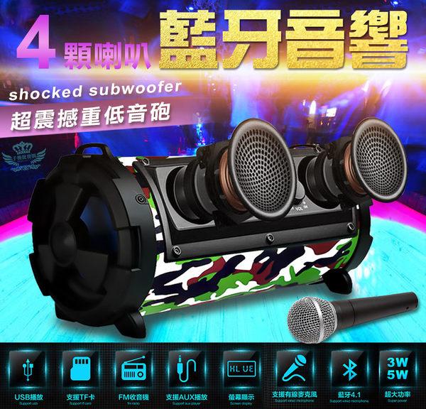 ☆手機批發網☆【SUB-5 重低音藍牙喇叭】《6吋重低音砲》擴大機+喇叭,手提音箱,藍牙喇叭