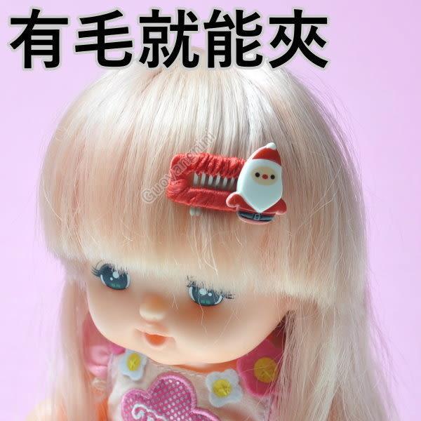 髮夾 小嬰兒 寶寶髮夾 兒童髮飾/汗毛夾/幼兒-聖誕老公公 毛小孩也可以用-果漾妮妮【V3436】