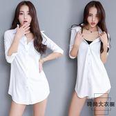 白襯衫女長袖寬松韓版百搭大碼中長款BF襯衣【時尚大衣櫥】