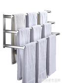 毛巾桿免打孔衛生間加長浴室涼雙桿壁掛毛巾架廁所單桿廚房太空鋁 聖誕節免運