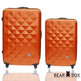 行李箱28+20吋 ABS材質 晶鑽系列【Bear Box】