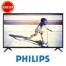現貨 免費宅配✦飛利浦 PHILIPS 32PHH4092 32吋 HD LED液晶顯示器 電視 IPS面板 公司貨 三年保固 送壁架