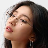 CARIN 光學眼鏡 JOY C3 (琥珀棕-金) 韓星秀智代言 簡約氣質細框款 # 金橘眼鏡