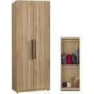衣櫃 衣櫥 SB-549-6 凱文2.3尺橡木紋雙吊衣櫃【大眾家居舘】