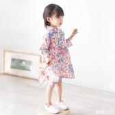 女童睡衣兒童春秋冬季小女孩日式純棉和服套裝小童寶寶薄款睡裙 歐韓時代