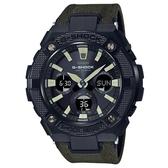 【CASIO】 G-SHOCK 分層防護太陽能運動雙顯錶-黑X綠錶帶(GST-S130BC-1A3)