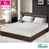 IHouse-卡羅 蜂巢三線獨立筒床墊-雙大6x6.2尺