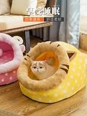 貓窩冬季保暖