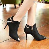 靴子 高跟短靴尖頭歐美性感百搭時尚馬丁靴細跟女靴子潮 育心小賣鋪