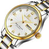手錶男 超薄防水精鋼帶石英男手錶男士腕錶學生男錶《印象精品》p152