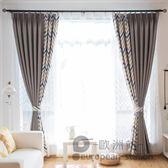 窗簾/北歐幾何簡約現代飄窗全遮光拼接布「歐洲站」