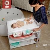 護理新生兒洗澡按摩操作寶寶撫觸可折疊換尿片尿布台WY【八折搶購】