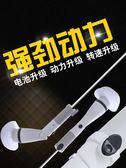 電動清潔刷 電動無線清潔刷多功能家用清潔刷器旋轉強力日本360度刷子神器 生活主義