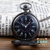 懷錶 布意復古翻蓋羅馬電鑽懷錶男女學生項鍊掛錶簡約項鍊錶