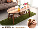 【班尼斯國際名床】~日本熱賣‧獨特創意【拼花橢圓形】茶几/可收納‧實木椅腳折疊(附棚板)