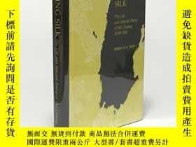 二手書博民逛書店《浣紗集:韋莊生平及詩詞》(Washing罕見Silk: The