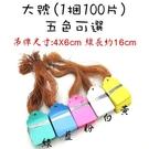 【JIS】N073 大號 100片 PVC防水 植物掛牌 植物名牌 植物標籤 花卉掛牌 花卉標籤