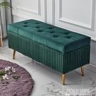 沙發凳子長方形可坐人時尚多功能家用長服裝店換鞋柜收納箱儲物凳 ATF 夏季狂歡