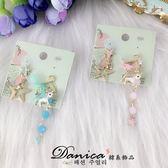 耳環 現貨 韓國 甜美 童趣 可愛 木馬 星星 蕾絲 蝴蝶結 吊飾不對稱 耳環 S91524 Danica 韓系飾品
