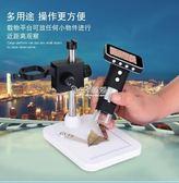 顯微鏡 便攜式高清帶示屏數碼顯微鏡500倍電子維修放大鏡電子數碼 卡菲婭