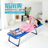 便攜簡易學生兒童折疊床單人1.2小1.5午睡躺椅沙灘床辦公室午休床  無糖工作室