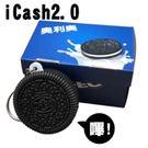 iCash2.0-黑巧克力(黑色)+盒子