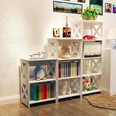 兒童書架落地簡易置物架創意小學生組合書櫃多層收納櫃子簡約現代 YDL