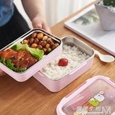 不銹鋼保溫飯盒雙層微波爐便當盒小學生飯盒成人防燙帶蓋韓國 雙十一全館免運