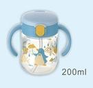 Richell TLI二代水杯系列【萌答答/花間鹿】吸管水杯訓練杯