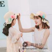 草帽/帽子女夏遮陽帽休閒太陽帽夏季防曬兒童沙灘帽「歐洲站」