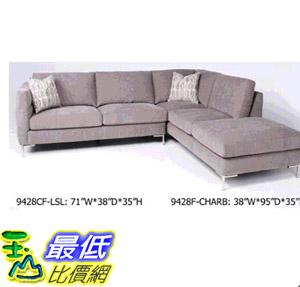 [COSCO代購] W2000727 Nicelink L型布沙發 Nicelink Robin Fabric Sectiona