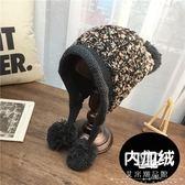 毛帽 混色編織加絨加厚兩邊球女士韓版護耳保暖針織帽秋冬