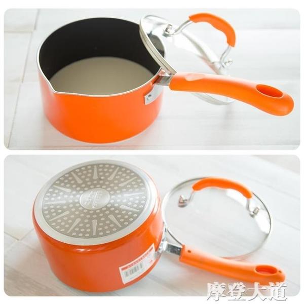 多功能迷你不沾奶鍋不黏鍋嬰兒專用輔食鍋泡面小鍋家用燃氣煮面鍋『摩登大道』