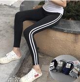 夏春季薄款側白邊兩道杠豎條紋休閒運動外穿打底褲七分九分女褲「夢娜麗莎精品館」