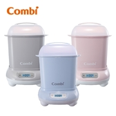 Combi Pro 360高效消毒烘乾鍋-靜謐藍/優雅粉/寧靜灰