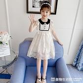女童洋裝 女童連身裙夏裝2021新款洋氣兒童裝裙中大童裙子小女孩時髦公主裙 美物生活館
