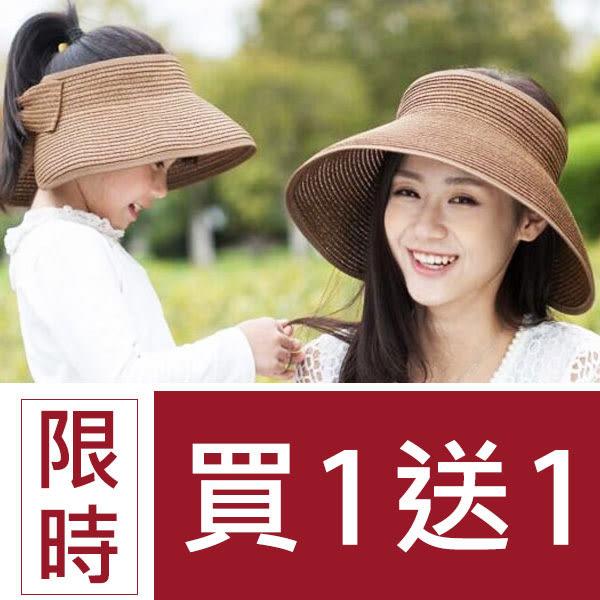 【現貨小孩款】韓版親子帽/太陽帽/可折疊/草編帽/沙灘帽/遮陽帽
