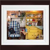 智趣屋手工diy小屋悠長假期手工木質房子模型可掛式創意宜家相框