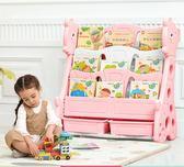 兒童書架簡易書架落地置物架寶寶書架兒童書櫃卡通幼兒書架繪本架  IGO