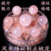 開光天然粉水晶七星陣擺件黃白紅紫粉水晶球招桃花穩定感情利姻緣